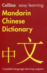 Easy learning Mandarin Chinese dictionary,